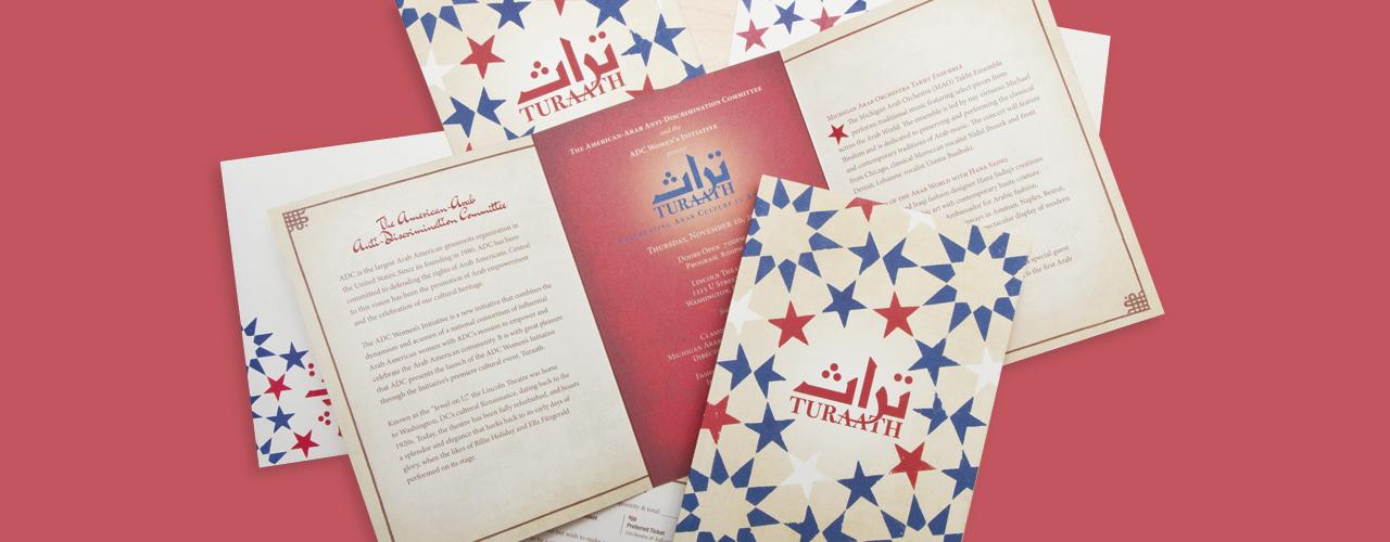 American-Arab Anti-Discrimination Committee (ADC)